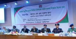 সরকার চাইলে লেভেল প্লেয়িং ফিল্ড সম্ভব : মাহবুব তালুকদার