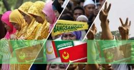 মুসলিম জনপদ 'বাংসামোরো'র স্বাধীনতায় গণভোটের ফলাফল