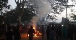 খুলনায় আওয়ামী লীগ কার্যালয়ে বোমা হামলা-অগ্নিসংযোগ