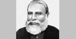 মীর মশাররফ হোসেনের আজ ১৭২তম জন্মবার্ষিকী