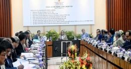 ECNEC approves TK 20,526cr project to establish school & colleges