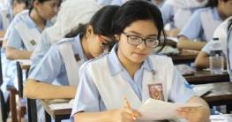 এইচএসসি'র তারিখ ঘোষণা করবে শিক্ষা মন্ত্রণালয়