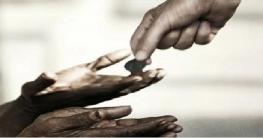 বালা-মুসিবত থেকে পরিত্রাণের উপায়