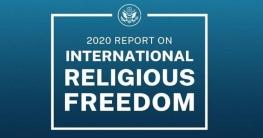 বাংলাদেশে সব ধর্মের সমতা রয়েছে: মার্কিন প্রতিবেদন