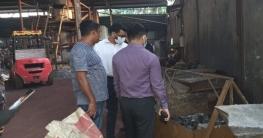 গাজীপুরে সিসা তৈরির অবৈধ চীনা কারখানায় ভ্রাম্যমাণ আদালতের অভিযান