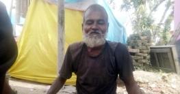 ভিক্ষার জমানো টাকা মসজিদে দান করলেন প্রতিবন্ধী মোজাম
