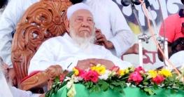 'আল্লামা শফীকে মাদ্রাসায় হত্যা করা হয়েছে'