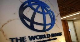 টিকা কিনতে ৪২৫০ কোটি টাকা ঋণ দিচ্ছে বিশ্ব ব্যাংক