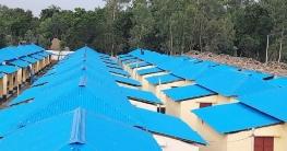 দখলমুক্ত জমিতে নির্মিত ঘরে থাকবে ৩০৭ পরিবার