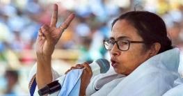 বুথফেরত জরিপ: হাড্ডাহাড্ডি লড়াইয়ে আবারো ক্ষমতায় মমতা