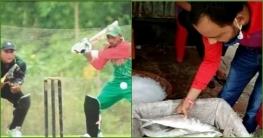 জাতীয় দলের ক্রিকেটার এখন মাছের আড়তের শ্রমিক