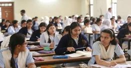 শিক্ষাপ্রতিষ্ঠান খুলতে রিট