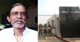 কারাবন্দি লেখক মুশতাকের মৃত্যুতে তদন্ত কমিটি