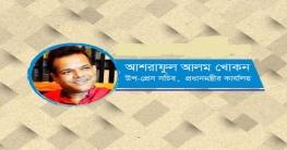 করোনার 'কিট' বনাম জাফরুল্লাহর 'কীট'