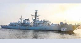 চট্টগ্রাম এলো যুক্তরাজ্যের রাজকীয় নৌবাহিনীর যুদ্ধজাহাজ