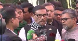 কুমিল্লার বিশৃঙ্খলায় জড়িতদের বিরুদ্ধে কঠোর ব্যবস্থা: কাদের